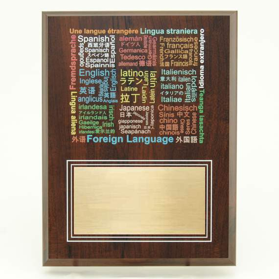 Foreign Language Teacher Appreciation Idea - No Engraving