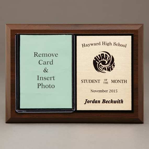 Student of the Month Plaque with Photo Insert - 5x7 Cherry Finish