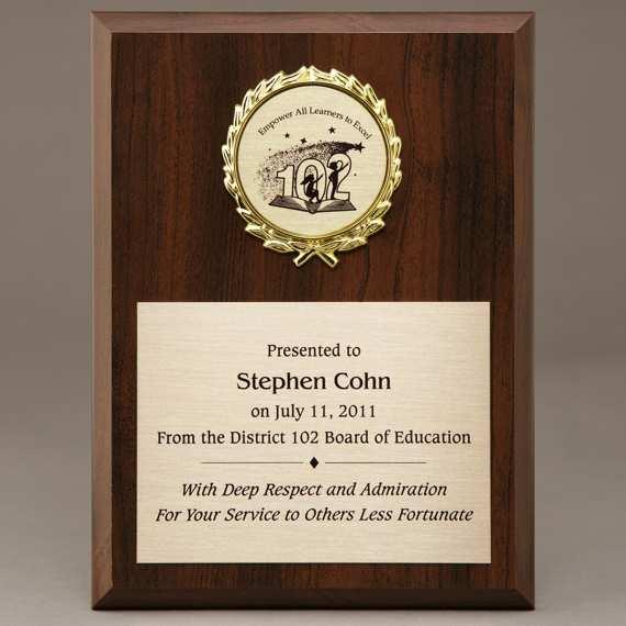 Custom Plaque for Student Appreciation - Engraved